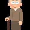 超高齢社会【超高齢者のお客様への対応の難しさ。】