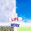 【僕の働き方生き方改革】心を満たすことの大切さ~3月の振り返り~