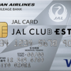 JAL CLUB ESTカードを作りました。