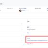 【Salesforce】プロセスビルダーで、主従関係のオブジェクトの値を初期値として設定する