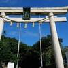 訪ねた土地で神社にお参り -茨城編-