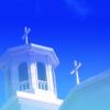 『実録 脱・貧乏家族』第12話 僕ら夫婦の自分たちだけの教会