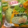 Pasco  ホイップメロンパン北海道メロン  食べてみました