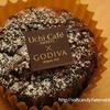 【ローソン限定】Uchi Café×GODIVAコラボ商品・温めておいしい『フォンダンショコラ』(感想レビュー)
