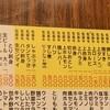 2010-06-19の日記