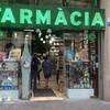 見知らぬ街の薬局を訪ねてみた。スペイン・バルセロナ編
