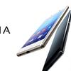 ドコモ、Xperia Z4とZ4 TabletにPDFが開けない場合がある不具合の修正を開始