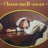 内田彩キャラソンLIVE『〜chara・melt・room〜』に寄せて