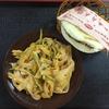 【食べ物紹介】西安凉皮&肉夹馍(リャンピー&西安バーガー)