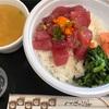 お手頃価格!/ ハワイで食べる新鮮な『アヒ丼』