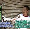 日本の若者が働きたがらないのは構造問題!労働者が「中抜き」の多さにアホらしくなるのは自然の摂理!