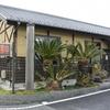 【オススメ5店】桐生市・みどり市(群馬)にあるラーメンが人気のお店