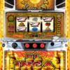 コナミアミューズメント「エルインカ~黄金文明~」の筐体&PV&ウェブサイト&情報