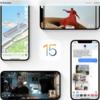 iOS15/iPadOS 15/watchOS8正式版は明日一般公開 日本時間午前2時頃になりそう