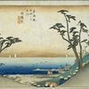 東海道五十三次 三十二の宿 遠江国浜名郡 白須賀宿 枝折らるるままに海つ神いとまごい