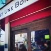 【向ヶ丘遊園】人気パン屋さん『セテュヌ・ボン・ニデー』のキッシュ