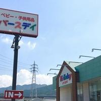 素足感覚でアウトドアが楽しめるあの商品を500円でゲット!!足元気にせず思いっきり夏を楽しんじゃお♡