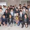 2017年3月1日をもって、琉球インタラクティブからPayke(ペイク)に転職しました