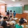4年生:算数 わり算の筆算を練習