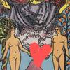 ☆衝撃的!タロットカード『恋人たち(THE LOVERS)』ウェイト・スミス版とマルセイユ版の違い☆