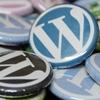 新たにWordPressでサイトを作ったのでプラグイン一覧をメモ(2017.12現在)
