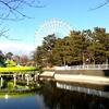 伊勢崎市華蔵寺公園遊園地は、小さな子どもが喜ぶ乗り物がいっぱいです!入園無料!乗り物も70円から!
