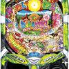 三洋物産「CR わんわんパラダイス IN 沖縄」の筐体画像
