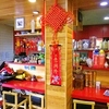【オススメ5店】麻生・北24条(北区・東区)(北海道)にあるタイカレーが人気のお店