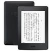 Kindle Paperwhiteの単語帳DB(vocab.db)から英単語を抽出
