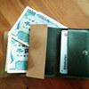 ミニマムな財布、エムピウ・ストラッチョを買った
