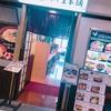 鹿児島鶏料理専門店「みやま本舗」で美味しい鹿児島の鶏料理を食べてきた @ぐるめ横丁