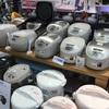 海外駐在準備、家電は何を持っていく?現地で購入するものは?