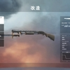 【BF1】従軍星章への道〜Model 10-A(初期仕様)突撃兵編〜【武器解説】