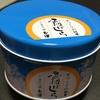 九重本舗 玉澤さんの「霜ばしら」をようやく入手しました!