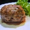 ラム肉のジューシーハンバーグ
