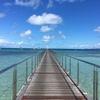 アラサー女子2人で行く、ニューカレドニア3泊5日の旅2018〜4日目その① メトル島でダイビング〜