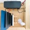 【100均グッズも便利!充電ケーブル・コード類の整理収納に役立つおすすめガジェット3選!】