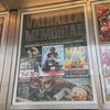 『マッドマックス 怒りのデス・ロード』V24!観戦までの記録をまとめてみた #madmax