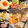 【オススメ5店】東大阪市・八尾市・平野・大東市(大阪)にある餃子が人気のお店