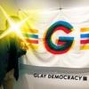 「GLAY DEMOCRACY展」@hmv museum心斎橋に行ってきましたという話。
