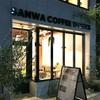 【天満・コーヒー】リニューアルオープンのSANWA COFFEE WORKS