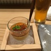博多てんぷら ながおか🍤in福岡