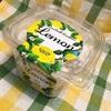 カルディの人気スノーボールクッキーにレモン味♪これからの季節に爽やかフレーバー!