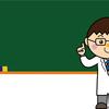 学校薬剤師の報酬相場はどれぐらい?どんな仕事してるの?実際の給与も公開しながら解説していきます!