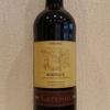 今日のワインはフランスの「ラッシ16」1000円~2000円で愉しむワイン選び(№86)