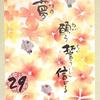 夢って? &【大阪 社交ダンス団体レッスン】『お気軽エンジョイダンス』『スタンダード専科』7月7日より新期スタートします♪