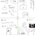 ドイツでにんぷなう⑦ 初健診 〜意外に感動が薄い初妊婦健診〜