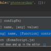 IntelliJ IDEA でAngularJSのコード補完を利用する