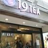 【タピオカ】韓国No.1タピオカ専門店の19TEAに行きました【渋谷】【穴場】