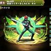 【パズドラ】仮面ライダーBLACK RXの入手方法やスキル上げ、使い道や素材情報!
